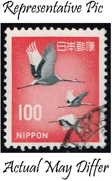 Japan #888A Cranes; Used at Wholesale (0.25)