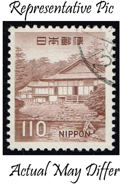 Japan #889 Katsura Palace Garden; Used at Wholesale (0.25)