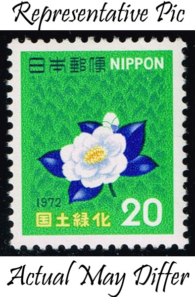 Japan #1115 Camellia Flower; MNH at Wholesale (0.40)