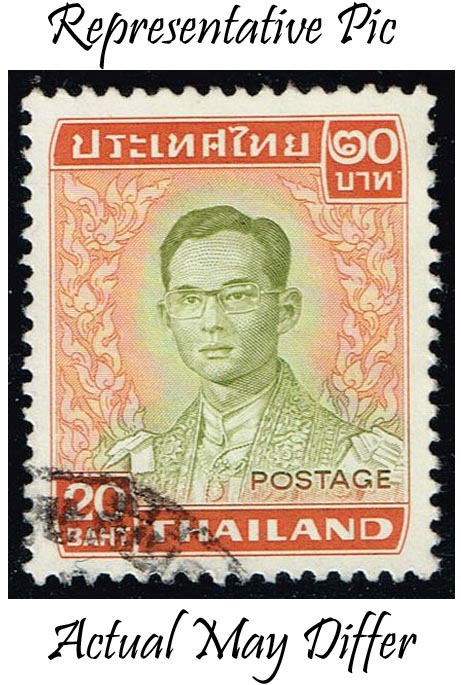 Thailand #616 Bhumibol Adulyadej; Used at Wholesale (1.10)