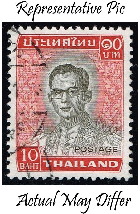 Thailand #837 Bhumibol Adulyadej; Used at Wholesale (3.50)