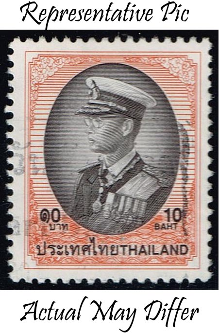 Thailand #1728 Bhumibol Adulyadej; Used at Wholesale (0.90)