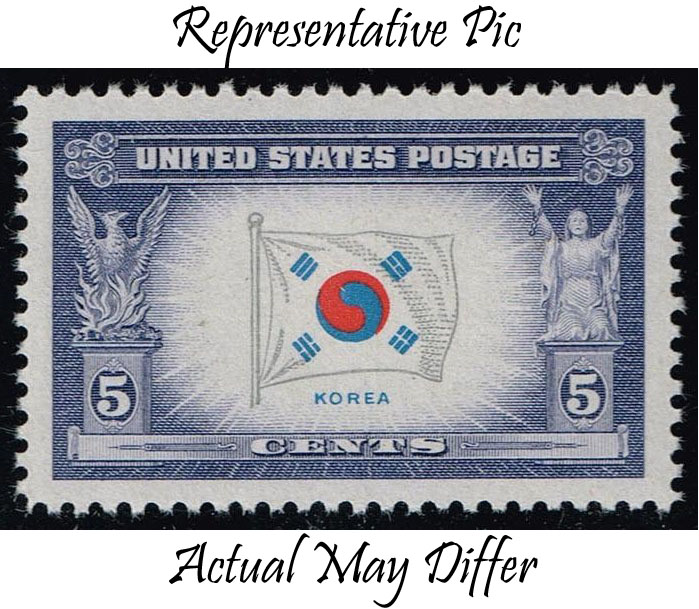 US #921 Flag of Korea; MNH at Wholesale (0.25)